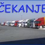 carinska ispostava Beograd kvantas